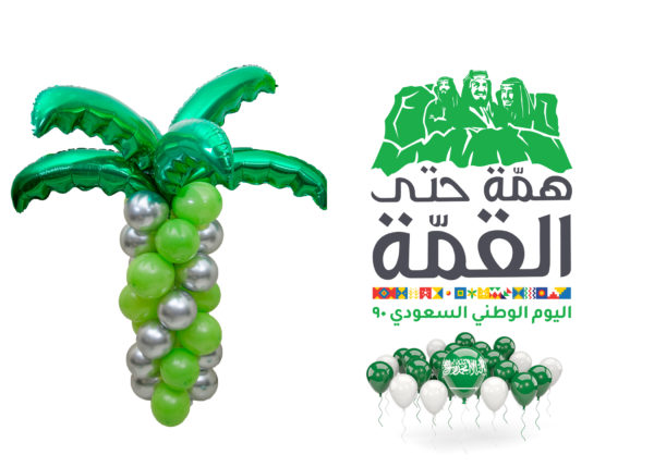National day palm 1